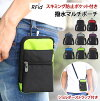 Take the multi-porch RFID magnetism data security gadget porch waist porch shoulder porch men gap Dis trip travel slant with the prevention of belt porch smartphone porch security porch skimming pocket; water repellency goods pochette convenience goods