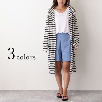 Layered beach translucency Shin pull casual clothes unhurried ultraviolet rays measures with the Longus Ritt neon horizontal stripe gown Lady's tops haori jacket cardigan long sleeves knee long fluorescent color neon color food