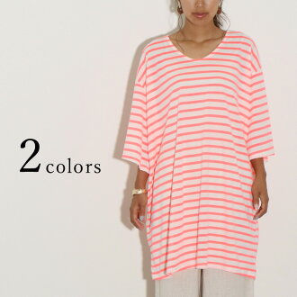 It is a sleeve three-quarter sleeves long shot length fluorescent color festival individual simple color slight wound for sleeve half-length sleeves seven minutes for size relaxed five minutes that neon horizontal stripe big tunic Lady's tops dress cut-a
