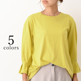 The sleeve conscious dropped shoulder sleeve round neckline plain fabric Shin pull basic casual clothes きれいめゆったり cotton which there is a sleeve basic cut-and-sew Lady's tops cut-and-sew sleeve in for sleeve tuck seven minutes