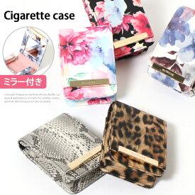 アニマル 花柄 シガレットケース ボックス シガーケース レディース 20本 ロング boxタイプ タバコケース たばこケース 煙草入れ たばこ 喫煙具 箱ごと ケース 収納 鏡 ミラー 大人 可愛い おしゃれ パイソン柄 ヒョウ柄 メール便