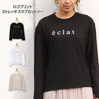 Logo print stretch slab cut-and-sew Lady's tops long sleeves and straw or elasticized logo T Ron T long T-shirt slight wound Shin pull casual clothes きれいめ lei yard layering translucency color by color fashion
