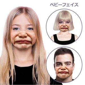 送料無料ハロウィンユニークマスクプリントマスクおもしろ雑貨大人用女性用男性用子ども用マスク仮装コスプレイベントパーティーグッズ変装洗えるマスクファッションマスク立体長さメール便