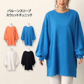 The size figure cover casual clothes lei yard layering that decides long sleeves volume sleeve in a balloon sleeve side slit big sweat shirt tunic Lady's tunic tops sweat shirt wide knee very much, and is big relaxedly