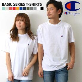 チャンピオンChampiontシャツ Basicシリーズ Tシャツ メンズ レディース ユニセックス トップス 半袖 シャツ ブランド シンプル 無地 チャンピョン C3-P300 男女兼用 かっこいい おしゃれ