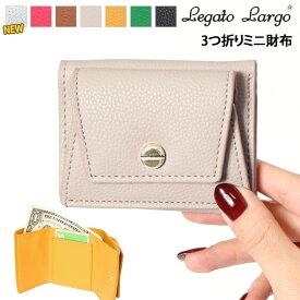 レガートラルゴLegato Largo 3つ折り ミニ財布 レディース財布 さいふ サイフ ウォレット カードケース カード入れ コインケース 小銭入れ 小さい財布 短財布 おしゃれ かわいい 可愛い コンパクト ママ