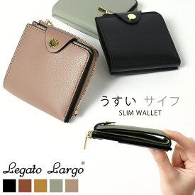 送料無料 レガートラルゴ Legato Largo うすいサイフ 二つ折り財布 レディース ブランド コンパクト 薄い 薄型 おしゃれ カードケース カード入れ コインケース 小銭入れ 小さい ミニ財布 L字ファスナー メール便