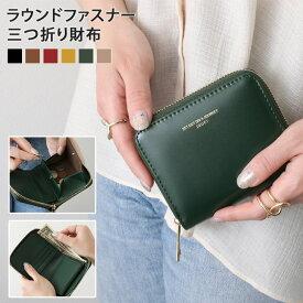 送料無料 JOUET ジョエット ガラス合皮 二つ折り財布 レディース 財布 サイフ さいふ 2つ折り おしゃれ かわいい 可愛い 上品 ラウンドファスナー コンパクト 札入れ カード入れ 小銭入れ ボックス型 ギフト メール便