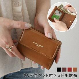 送料無料 JOUET ジョエット ガラス合皮 ミドル財布 レディース 財布 サイフ さいふ 二つ折り 2つ折り おしゃれ かわいい 可愛い 上品 コンパクト 札入れ カード入れ 小銭入れ ギフト プレゼント 小さい財布 メール便