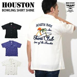 送料無料 HOUSTON ヒューストン BOWLING SHIRT SHINE メンズ トップス シャツ 半袖 夏 ボーリングシャツ ボウリングシャツ ブランド おしゃれ 開襟シャツ オープンカラー 刺繍 羽織り 男性 メール便