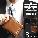 【限定SALE】送料無料 ALPHA アルファ ロゴプレート2つ折りウォレット 2つ折り財布 二つ折り財布 ロゴ サイフ 小物 ミ…