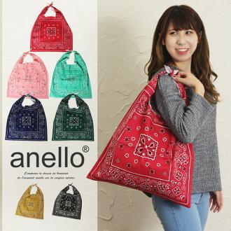 安妮安妮罗罗头巾图案购物袋挎包包头巾棉折叠折叠购物袋尿布袋时尚轻巧紧凑
