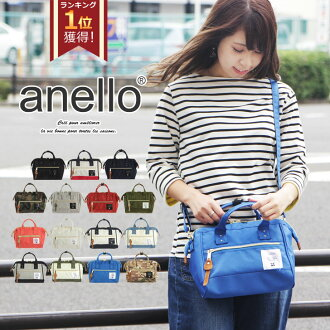 Anello shoulder bag anello polycanvas 2way mini shoulder bag women bag bag BAG Boston Cap with