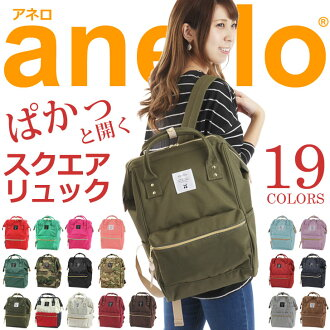 Anello Anello polycanvas skealuc rucksack school Cap cute fashionable mens Womens unisex gender unisex A4 canvas square backpack bag