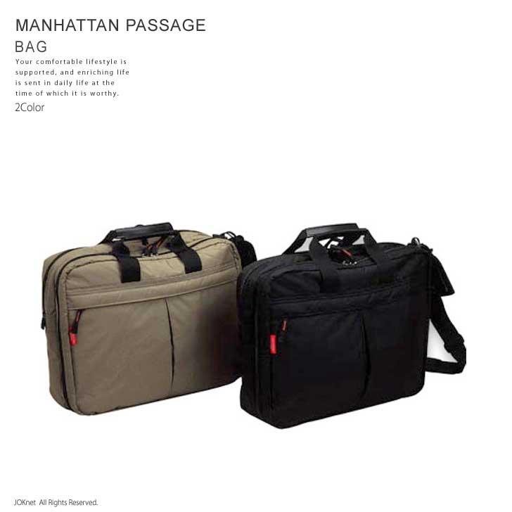 MANHATTAN PASSAGE マンハッタンパッセージ スカイオフィス ビジネスバッグ B4 ショルダーバッグ BAG カバン 鞄 メーカー取次