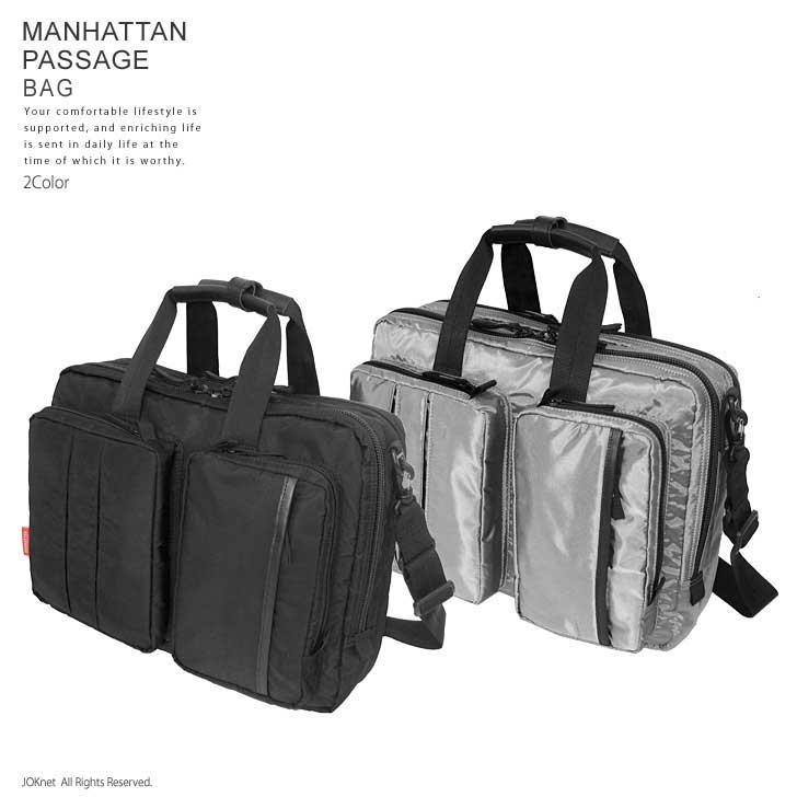 MANHATTAN PASSAGE マンハッタンパッセージ ゼログラヴィティーブリーフケース ビジネス ショルダーバッグ BAG カバン 鞄