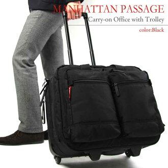旅行箱MANHATTAN PASSAGE】マンハッタンパッセージキャリーオンオフィスウィズトローリーCarry-on Office with Trolley手提包公文包BAG mn7000