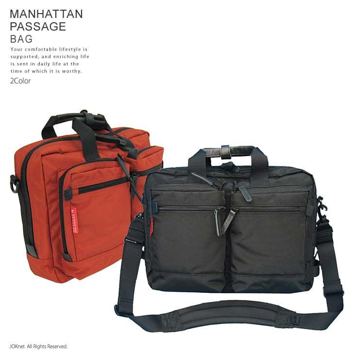 MANHATTAN PASSAGE マンハッタンパッセージ スモールオフィス ブリーフケース ビジネスバッグ A4 ショルダーバッグ BAG カバン 鞄 mn7005