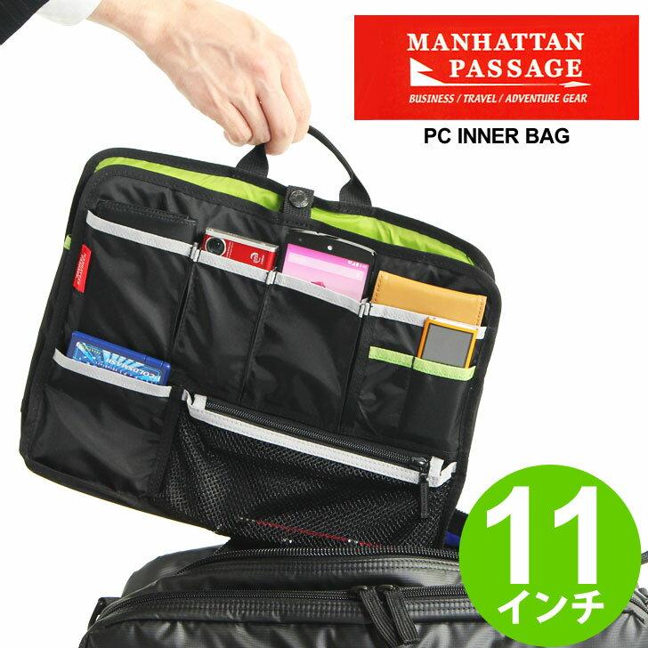 MANHATTAN PASSAGE マンハッタンパッセージ PCインナーバッグ 11インチ PCケース メンズ パソコンバッグ PCインナーケース ビジネスバッグ バッグインバッグRCP ビジネス バッグ 通勤 多収納 大きめ
