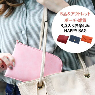 HAPPY BAG porch multi-porch mini-porch carrying slippers folding slippers trip travel miscellaneous goods lucky bag outlet wallet pochette wallet shoulder with three points of fun goods