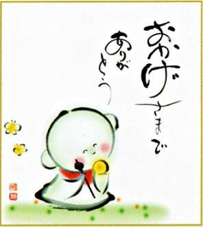 색종이 「 かがやき 지 장 」 (일본의 전통 미)