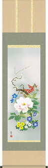 족자 사계 하나야마무라관봉작(화조의 족자)