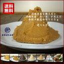 北海道有機大豆と沖縄の海水塩「青い海」の奇跡の味噌セット 高級旅館様でしか卸していない3つの厳選味噌も選べる3種の味噌甘酒セット …
