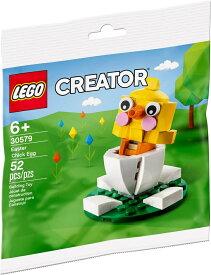 レゴ クリエイター イースターエッグ ひよこの卵 LEGO CREATOR Easter Chick Egg 30579