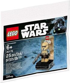 LEGO 【 レゴ レゴブロック ブロック スターウォーズ STARWARS スカリフ ストームトルーパー グッズ 玩具 おもちゃ 人形 ミニフィギュア LEGO STAR WARS Scarif Stormtroope 40176 】