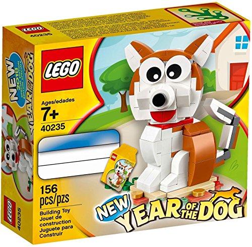 LEGO 【 レゴ レゴブロック ブロック 干支 戌年セット グッズ 玩具 おもちゃ 人形 ミニフィギュア LEGO Year of the Dog Set 40235】