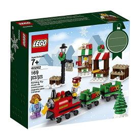 レゴ クリスマストレインライド LEGO Xmas Train Ride 40262