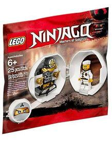 レゴ ニンジャゴー ゼーン ケンドートレーニングポッド LEGO NINJAGO Zane's Kendo Training Pod 5005230