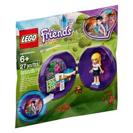 レゴ フレンズ ステファニーのクラブハウスポッド LEGO FRIENDS Club House Pod 5005236