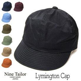 """帽子 """"NINE TAILOR(ナインテイラー)""""小つばキャップ Lymington Cap【コンビニ受取対応商品】【あす楽対応】【ラッキーシール対応】"""