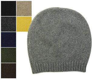 """★ 苏格兰""""ben 桤木 (Ben 桤木)""""羊绒针织帽"""