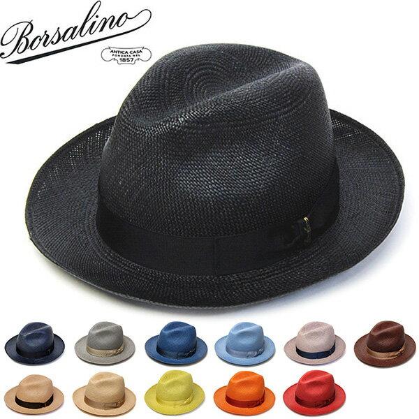 """帽子 イタリア製""""Borsalino(ボルサリーノ)""""パナマ中折れ帽(140228 カラーパナマ)[ハット] 【あす楽対応】【送料無料】[大きいサイズの帽子アリ][小さいサイズあり]【コンビニ受取対応商品】"""