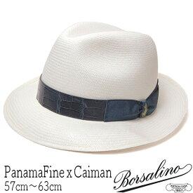 """帽子 イタリア製""""Borsalino(ボルサリーノ)"""" パナマ中折れ帽(141153)[ハット] 【あす楽対応】【送料無料】[大きいサイズの帽子アリ]"""