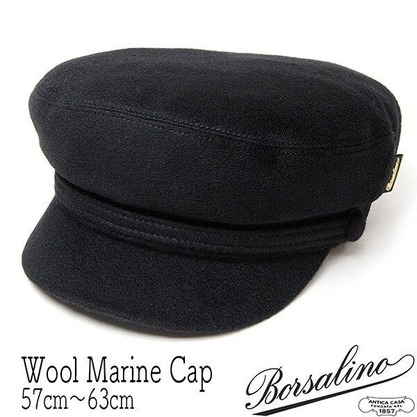 """帽子 イタリア製""""Borsalino(ボルサリーノ)"""" ウールマリンキャップ【コンビニ受取対応商品】【あす楽対応】[大きいサイズの帽子アリ]"""
