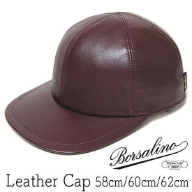 """帽子 イタリア製""""Borsalino(ボルサリーノ)""""レザーキャップ【コンビニ受取対応商品】【あす楽対応】[大きいサイズの帽子アリ]【ラッキーシール対応】"""