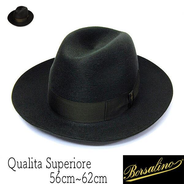 """帽子 イタリア製""""Borsalino(ボルサリーノ)""""ファーフェルト中折れ帽[110836][ハット] 【あす楽対応】[大きいサイズの帽子アリ]"""