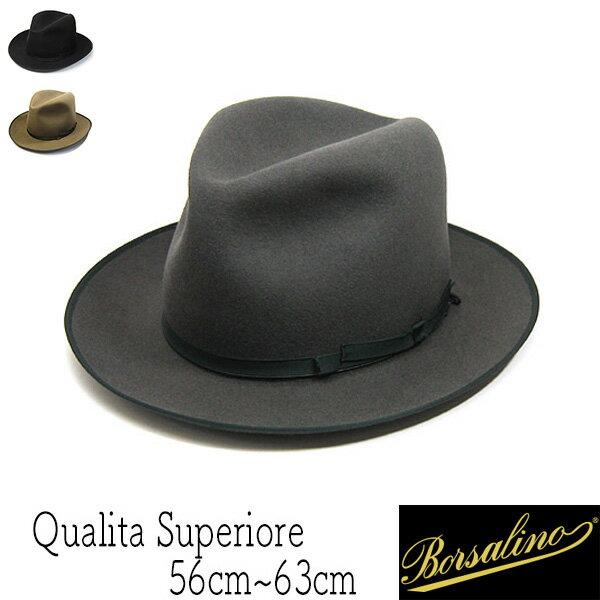 """帽子 イタリア製""""Borsalino(ボルサリーノ)""""ファーフエルトソフト帽[112836][ハット] 【あす楽対応】【送料無料】[大きいサイズの帽子アリ]"""