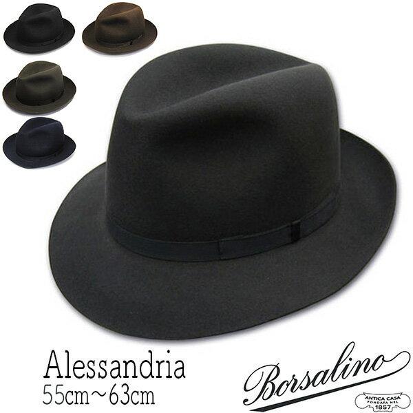 """帽子 イタリア製""""Borsalino(ボルサリーノ)""""ファーフエルト ソフト帽[390062][ハット] 【あす楽対応】[大きいサイズの帽子アリ][小さいサイズあり]【コンビニ受取対応商品】"""