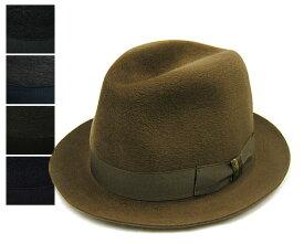 """帽子 イタリア製""""Borsalino(ボルサリーノ)""""ファーフエルト ソフト帽<グアナコ>[114549][ハット] 【あす楽対応】[大きいサイズの帽子アリ]【コンビニ受取対応商品】【ラッキーシール対応】"""