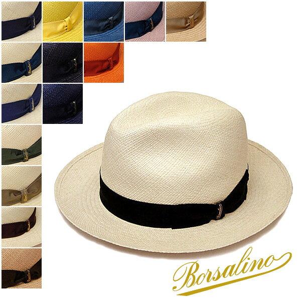 """帽子 イタリア製""""Borsalino(ボルサリーノ)""""パナマ中折れ帽(140228)[ハット] 【あす楽対応】[大きいサイズの帽子アリ][小さいサイズの帽子あり]【コンビニ受取対応商品】05P05Nov16"""