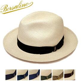 """帽子 イタリア製""""Borsalino(ボルサリーノ)""""パナマ中折れ帽(140228)[ハット] 【あす楽対応】【送料無料】[大きいサイズの帽子アリ][小さいサイズあり]【コンビニ受取対応商品】【ラッキーシール対応】"""