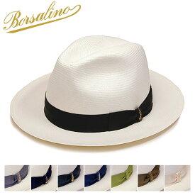 """帽子 イタリア製""""Borsalino(ボルサリーノ)""""パナマ中折れ帽(140338)[ハット] 【あす楽対応】[大きいサイズの帽子アリ][小さいサイズの帽子あり]【コンビニ受取対応商品】【ラッキーシール対応】"""