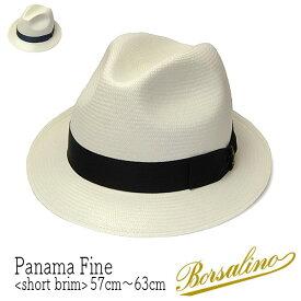 """【ポイント5倍】 帽子 イタリア製""""Borsalino(ボルサリーノ)"""" パナマ中折れ帽 141055 ハット メンズ 春夏 [大きいサイズの帽子アリ][小さいサイズ対応]"""