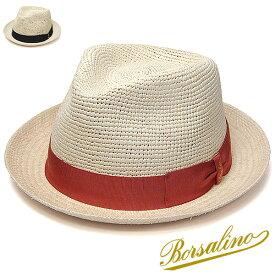"""帽子 イタリア製""""Borsalino(ボルサリーノ)""""パナマ中折れ帽(141079)[ハット] 【あす楽対応】【送料無料】[大きいサイズの帽子アリ][小さいサイズの帽子あり]【コンビニ受取対応商品】"""