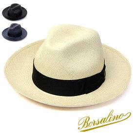 """帽子 イタリア製""""Borsalino(ボルサリーノ)""""つば広パナマ中折れ帽 141088 [ハット] 【あす楽対応】【送料無料】[大きいサイズの帽子アリ]【コンビニ受取対応商品】"""