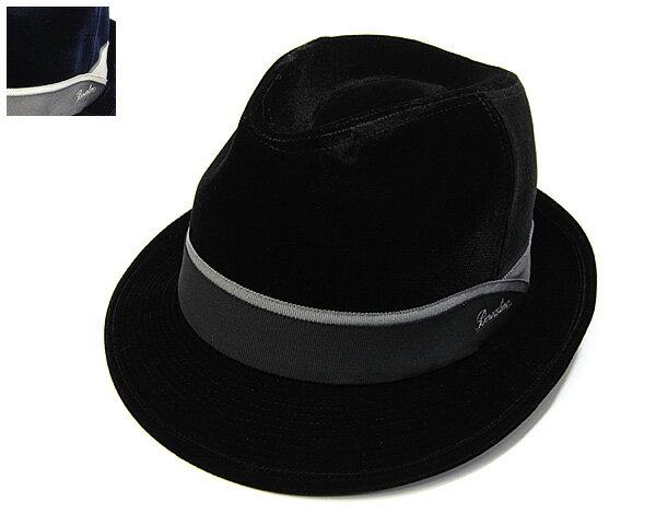 """帽子【アウトレットA】 日本製""""Borsalino(ボルサリーノ)""""ベルベット中折れ帽[BJ353][ハット] 【あす楽対応】[大きいサイズの帽子アリ]【コンビニ受取対応商品】"""
